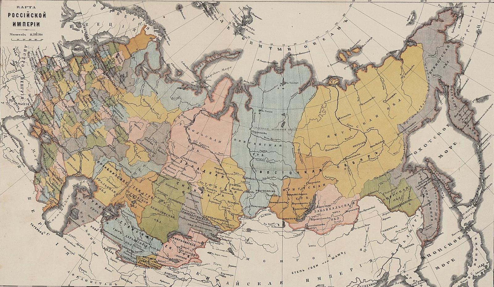 30._karta_rossiyskoy_imperii_1880_1